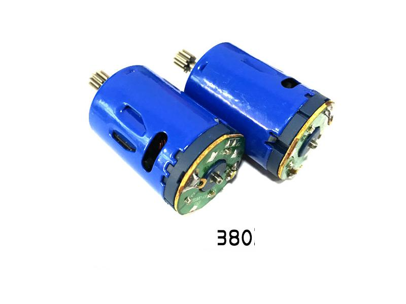 Henglong 3818 3819 3848 3858 3838 3839 3878 3889 3908 3918 ect 1/16 RC tank parts Metal gears /Metal gearbox with 380 motor