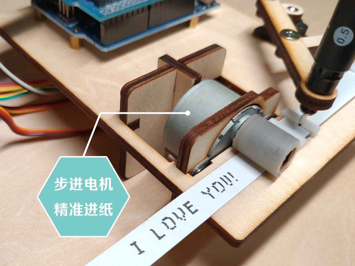 Mini Telegraph Arduino Writing Robot with Stepper Motor Open Source Telegraph Maker DIY Robotic Arm Programming STEM Toy