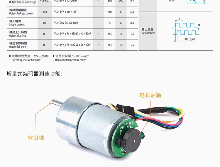 Large torque of jga37 DC motor with encoder Hall speed measuring self balancing vehicle