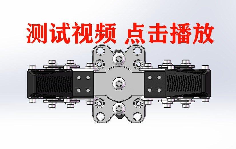 Fin effect mechanical claw bionic flexible robot soft finger grip claw flexible fixture software robot