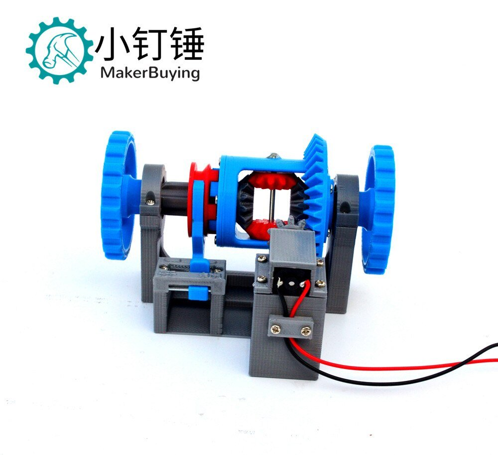 3D18 automobile differential gear differential lock transmission structure principle model teaching aid 3D printing science make