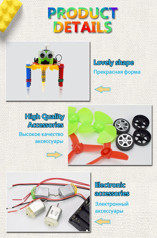 DIY Kits Graffiti Robot Model Science Toys for Children Make Vibration Graffiti Novelty Educational Toys Assembling Model Kits